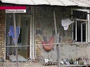 Ъ: Москва и Цхинвали поссорились из-за финансов