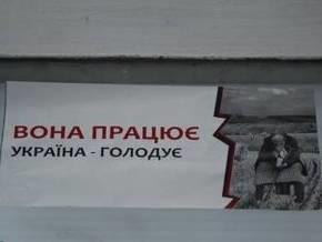 Во Львове появился ответ на рекламу Тимошенко Вона працює