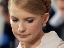 Фотогалерея: Блок от Юлии Тимошенко