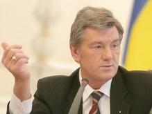 Ющенко предложил объявить выговор некоторым министрам