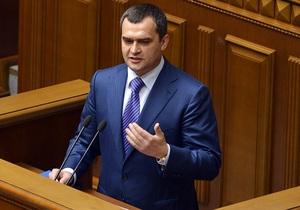 Врадиевка - Захарченко - изнасилование - После событий во Врадиевке уволен начальник районной милиции