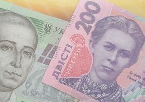 Украинские банки - Кредиты - Объем краткосрочных вкладов украинцев снизился до семилетнего минимума - Ъ