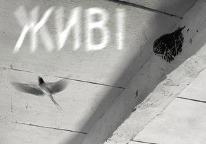 Завтра в Киеве покажут фильм Живі, победивший на кинофестивале в Ереване
