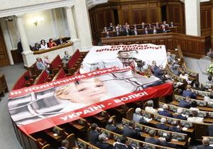 Оппозиция готова внести постановление о роспуске Верховной Рады