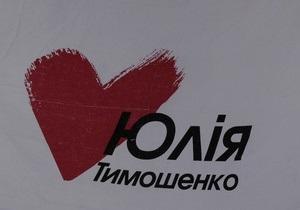 Штаб Тимошенко обжалует официальные результаты выборов (обновлено)