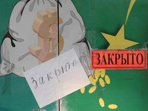 Рада преодолела вето Президента на закон о запрете игорного бизнеса