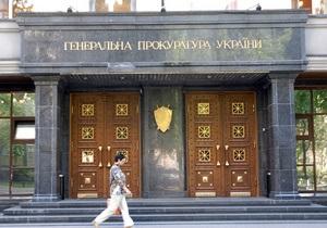 Замгенпрокурора подала в отставку
