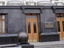Секретариат Президента: Ющенко будет иметь право распустить ВР после 2 октября