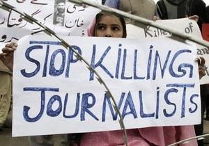 2009 год стал рекордным по числу убийств журналистов