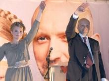 НГ: Тимошенко возвращается на Майдан