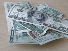 Курсы наличной валюты на 19 ноября