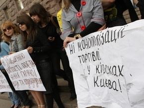 БЮТ собрал более полумиллиона подписей киевлян против повышения тарифов на жилкомуслуги