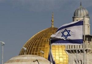 СМИ: Палестинцы предлагали Израилю большую часть Иерусалима
