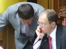 Сегодня НУ-НС намерен встретиться с Ющенко