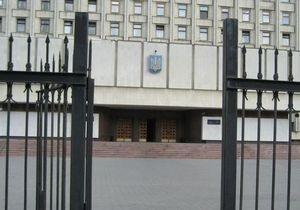ЦИК - Рада - выборы - Замглавы ЦИК предлагает ужесточить правила для баллотирования в Раду