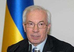 Азаров надеется убедить Россию снизить цены на газ