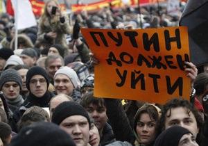 В московском митинге 24 декабря намерены участвовать 40 тысяч человек