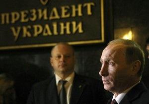 Путин увидел  яркий сигнал  политической стабилизации в Украине