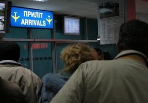 В аэропорту Борисполь паспортный контроль можно будет пройти за 20 секунд