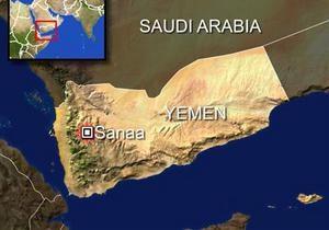 В Йемене неизвестные подорвали кортеж министра обороны