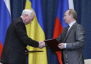 РИА Новости: Москва предложила Киеву скрепить дружбу газотранспортным коктейлем