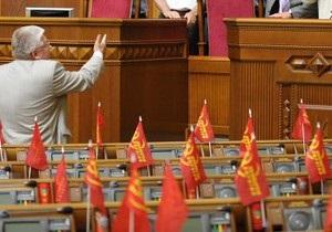Коммунисты требуют провести референдум по статусу русского языка в Украине