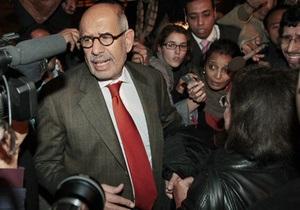 В Египте задержан лидер оппозиции Эль-Барадей и четверо французских журналистов