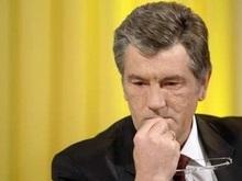 Ющенко просит вынести из кустов проект Конституции