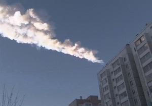 Фотогалерея: Камень с неба. Падение метеорита под Челябинском