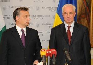 Премьер Венгрии: Мы не боимся украинцев