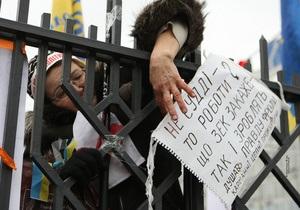 Защита Тимошенко имеет право обжаловать решение Апелляционного суда в течение трех месяцев