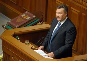 Янукович внес в Верховную Раду новый проект Уголовно-процессуального кодекса