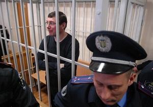Печерский суд завершил допрос свидетелей по делу Луценко