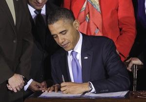 Обама разрешил геям открыто служить в вооруженных силах