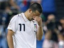 Итальянские форварды покидают Евро-2008 без забитых мячей