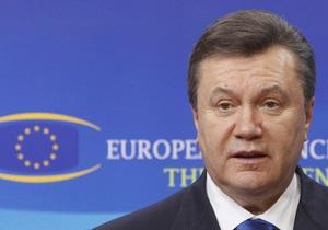 Янукович: Евроинтеграция является основной задачей Украины