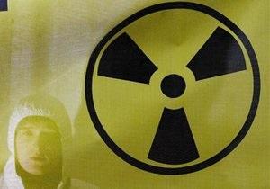Манифестация против использования атомной энергии прошла в Рио-де-Жанейро