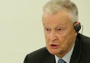 Бжезинский предлагает перенести Совет Европы в Киев