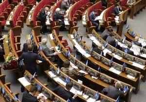 Инаугурация Януковича: в Раду прибыли главы КС и Центризбиркома