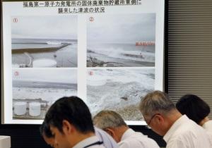 У восточного побережья Японии произошло мощное землетрясение