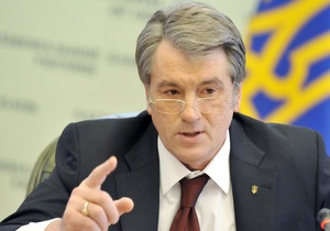Жалобы на выборах: Ющенко договорился с главой ВАСУ о публичных заседаниях