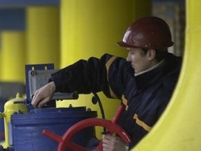 Нафтогаз рассчитается с Газпромом досрочно