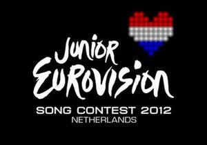 В Амстердаме проходит финал детского Евровидения-2012