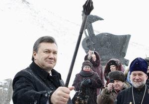 Янукович: Нам придется подтянуть на какое-то время поясочки