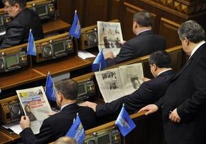 Из сессионного зала Рады исчезла партийная символика