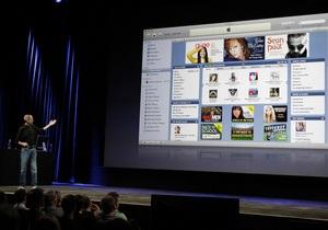 Apple сообщила о продаже 25-миллиардной песни через iTunes