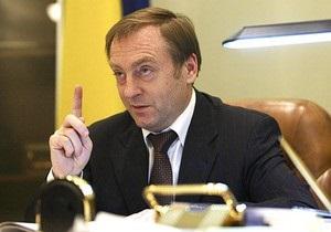 Лавринович не исключает проведение референдума об отмене политреформы 31 октября