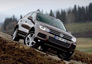 10 июля в автоцентре «Автотрейдинг» официально стартовали долгожданные продажи второго поколения Volkswagen Touareg!