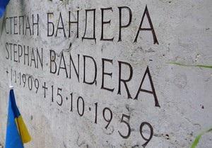 Во Львове отметили героизацию Бандеры