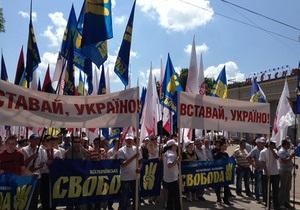 акция Вставай, Украина! - оппозиция - Около двух тысяч человек принимают участие в акции Вставай, Украина! в Хмельницком